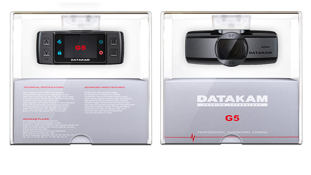 Datakam_g5_boxes_together_silver.jpg